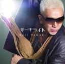 【送料無料選択可!】サーチライト [初回限定盤][CD] / 玉置浩二