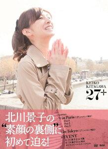 【送料無料選択可!】北川景子 Making Documentary 『27+』[DVD] / 北川景子
