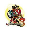 戦極姫3 〜天下を切り裂く光と影〜 [システムソフトセレクション] [PS3]