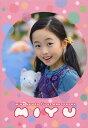 CD&DVD NEOWINGで買える「みゆ 本田望結ファーストふぉとぶっく[本/雑誌] (単行本・ムック / 根本好伸/撮影」の画像です。価格は1,337円になります。