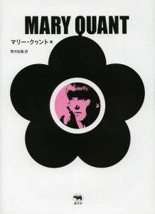 【送料無料選択可!】マリー・クヮント / 原タイトル:MARY QUANT[本/雑誌] (単行本・ムック) / ...