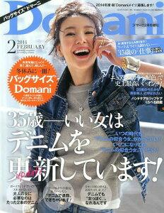 BAGサイズDomani 2014年2月号[本/雑誌] (雑誌) / 小学館