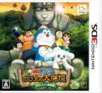 ドラえもん 新・のび太の大魔境 ペコと5人の探検隊[3DS] / ゲーム
