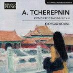 アレクサンドル・チェレプニン: ピアノ作品全集 第4集[CD] / ジョルジオ・コウクル(Pf)