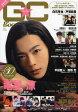 グッカム VOL.30(2014SPRING) (TOKYO NEWS MOOK 通巻402号)[本/雑誌] (単行本・ムック) / 東京ニュース通信社
