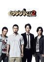 闇金ウシジマくん Season2 Blu-ray BOX[Blu-ray] / TVドラマ