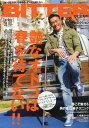 BITTER(ビター) 2014年4月号[本/雑誌] (雑誌) / 大洋図書