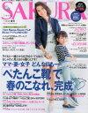 SAKURA(サクラ) 2014年4月号[本/雑誌] (雑誌) / 小学館