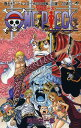 ONE PIECE ワンピース 73 (ジャンプコミックス)[本/雑誌] (コミックス) / 尾田栄一郎/著