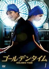 【送料無料選択可!】ゴールデンタイム <ノーカット完全版> DVD-BOX 1[DVD] / TVドラマ