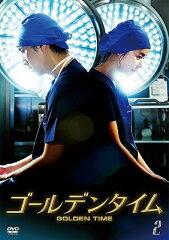 【送料無料選択可!】ゴールデンタイム <ノーカット完全版> DVD-BOX 2[DVD] / TVドラマ