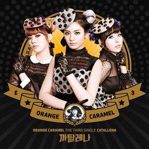 【送料無料選択可!】3集シングルアルバム: カタレナ [輸入盤][CD] / ORANGE CARAMEL
