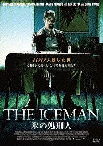 【送料無料選択可!】THE ICEMAN 氷の処刑人[DVD] / 洋画