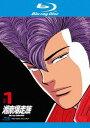 湘南爆走族 Blu-rayコレクション Vol.1[Blu-ray] / アニメ