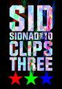 SIDNAD Vol.10 〜CLIPS THREE〜[DVD] / シド