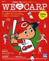 WE LOVE CARP 2014 (ぴあMOOK)[本/雑誌] / ぴあ
