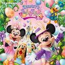 【送料無料選択可!】東京ディズニーランド(R) ディズニー・イースター[CD] / ディズニー