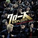 【送料無料選択可!】クローズEXPLODE オリジナル・サウンドトラック[CD] / オムニバス
