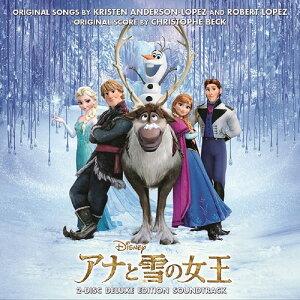 【送料無料選択可!】アナと雪の女王 オリジナル・サウンドトラック デラックス・エディション[...