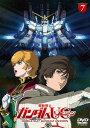 機動戦士ガンダムUC 7 (最終巻)[DVD] / アニメ