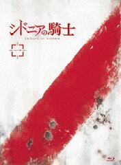 【送料無料選択可!】シドニアの騎士 一 [初回限定生産][Blu-ray] / アニメ