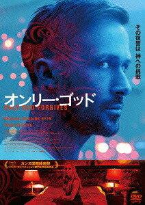 【送料無料選択可!】オンリー・ゴッド スペシャル・エディション[DVD] / 洋画