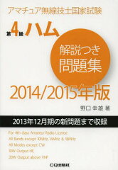 �y���������I���I�z��4���n������'����W �A�}�`���A����Z�m���Ǝ��� 2014/2015�N��[�{/...