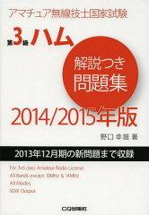 �y���������I���I�z��3���n������'����W �A�}�`���A����Z�m���Ǝ��� 2014/2015�N��[�{/...