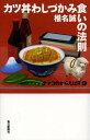 ナマコのからえばり 9[本/雑誌] / 椎名誠/著