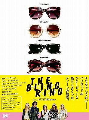 【送料無料選択可!】ブリングリング[DVD] / 洋画