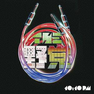 10:10 pm [通常盤][CD] / THE 野党