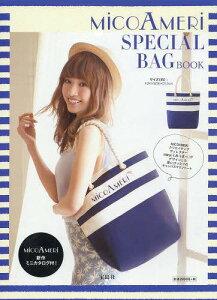 【送料無料選択可!】MiCOAMERi SPECIAL BAG BOOK[本/雑誌] (単行本・ムック) / 宝島社
