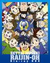 絶対無敵ライジンオー Blu-ray BOX[Blu-ray] / アニメ