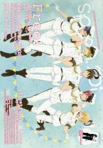 【送料無料選択可!】別冊spoon.2Di vol.52 (KADOKAWA MOOK No.540)[本/雑誌] (単行本・ムック)...