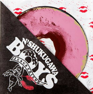 【送料無料選択可!】ジーザスフレンド[CD] / N'夙川BOYS