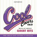 COOL COVERS vol.5 Reggae Meets Great Hits[CD] / オムニバス
