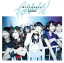 楽天乃木坂46グッズ夏のFree&Easy[CD] / 乃木坂46