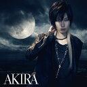 【送料無料選択可!】蒼き月満ちて [通常盤][CD] / AKIRA