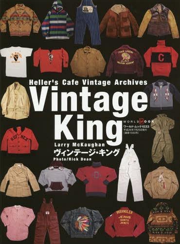 雑誌, 趣味  Hellers Cafe Vintage Archives :VINTAGE KING ()