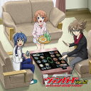 ラジオCD「立ち上がれ! 僕らのヴァンガード」 Vol.12[CD] / ラジオCD (代永翼、佐藤拓也、他)