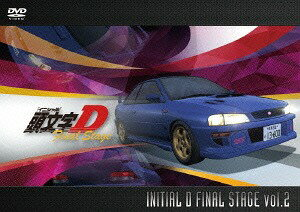DVD「頭文字D Final Stage 2」