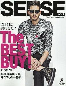 SENSE(センス) 2014年8月号[本/雑誌] (雑誌) / センス