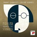 R.シュトラウスマーラー: ピアノ四重奏曲集・歌曲集 [Blu-spec CD2][CD] / フォーレ四重奏団、ジモーネ・ケルメス