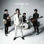 結晶[CD] / SCOOBIE DO