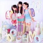 JSだって!! いましかない!! [DVD付初回限定盤][CD] / Pocchimo