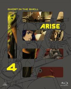 【送料無料選択可!】攻殻機動隊ARISE 4 (最終巻)[Blu-ray] / アニメ