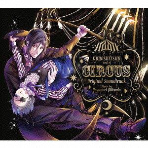 【送料無料選択可!】【初回仕様あり!】黒執事 Book of Circus Original Soundtrack[CD] / ア...