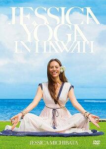 【送料無料選択可!】JESSICA YOGA IN HAWAI'I[DVD] / 趣味教養