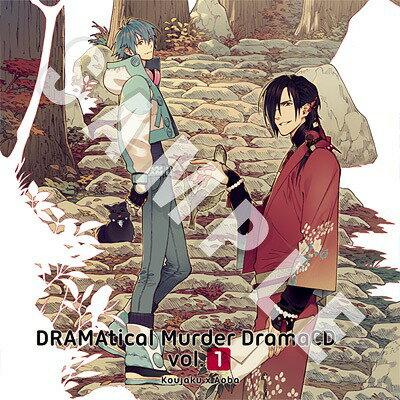 ゲームミュージック, その他 DRAMAtical Murder DramaCD Vol.1CD CD ()