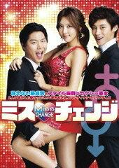 【送料無料選択可!】ミス・チェンジ[DVD] / 洋画